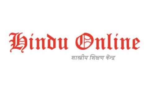 Hindu Online :. Worlds largest portal on Hindu Religion, Hindu Culture, Shastras, Hindu Scripture, Vedas, Upanishad, Hindu Saints, Sages
